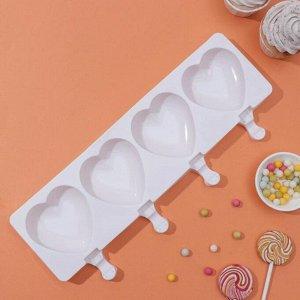 Форма для мороженого «Сердца», 39?15 см, 4 ячейки (9,2?8,4 см), цвет МИКС