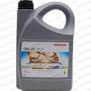 Масло моторное Honda 0w20 синтетическое, SN/GF-5, для бензинового двигателя, 4л, арт. 08232-P99K4LHE