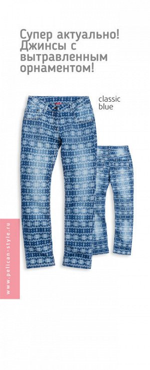 GWP482 брюки для девочек