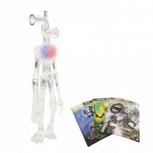 Коллекционная фигурка Siren Head + 3 карточки