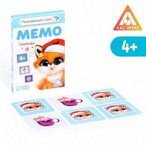 Настольная игра «Мемо Снежная», 28 карт
