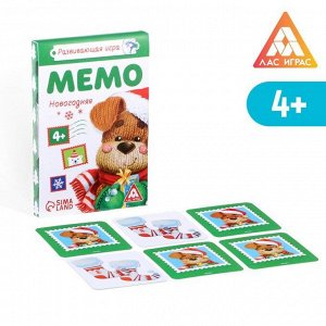 Настольная игра «Мемо Новогодняя», 28 карт