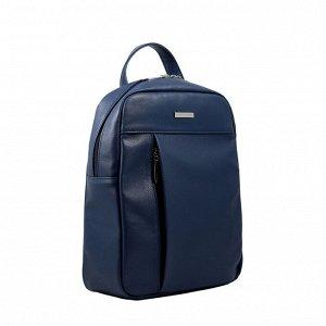 Рюкзак Мягкий женский рюкзак из базовой коллекции бренда El Masta. Имеет городской стиль, хорошо сочетается не только со спортивной одеждой, но и с базовым гардеробом. Очень удобный, вместительный и,