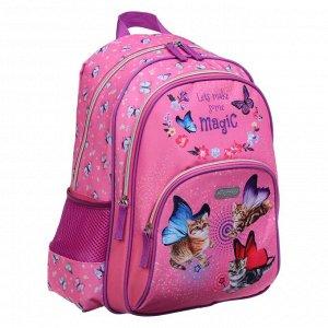 Рюкзак школьный Basic Fairy Cats Attomex