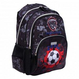 Рюкзак школьный Basic Football Club Attomex