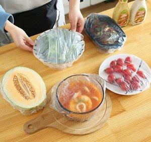 Крышки-чехлы для пищевых продуктов. набор 25 шт
