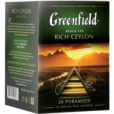 Чай рассыпной • Greenfield • Tess • TEATONE • Скидки — Greenfield черный(пакетированный)