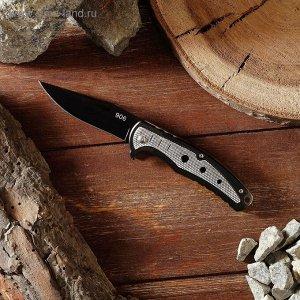 Нож складной лезвие черное 7,3см, рукоять со вставкой цвета хром, 17см