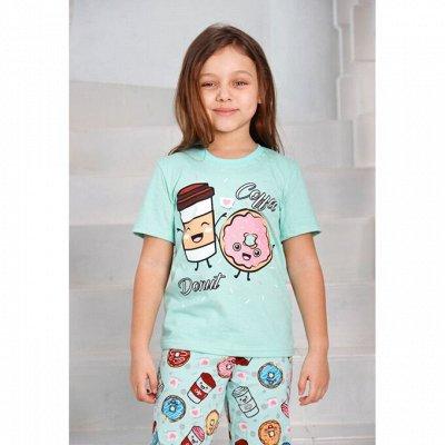 Колготки и носки детские большое поступление, яркие новинки — Трикотаж для девочек и мальчиков