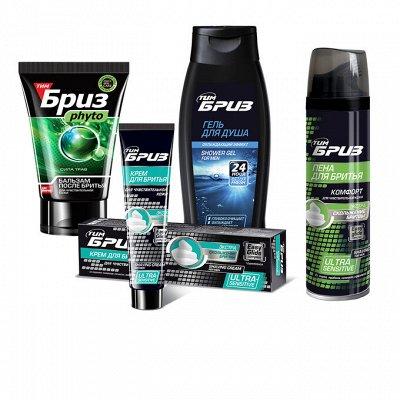 Уходовая косметика, которая такая же эффективная как Корея🔥 — Уход для мужчин: пены, гели для бритья, шампуни и мн. другое