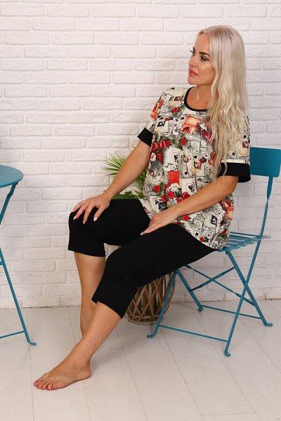 Натали™ - Самая популярная коллекция домашней одежды НОВИНКИ — Костюмы с бриджами