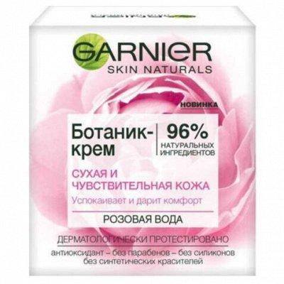 Заботься о себе Garnier & LOreal Paris — Garnier Ботаник-Крем