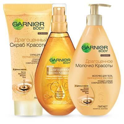 Заботься о себе Garnier & LOreal Paris — Крем, масло и молочко для ухода за телом от Garnier