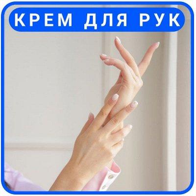 Корейская косметика. Все этапы ухода. Средства защиты — Крем для рук