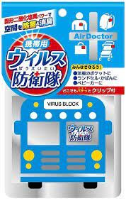 Блокатор вирусов и аллергенов Air Doctor автобус, 30 дней