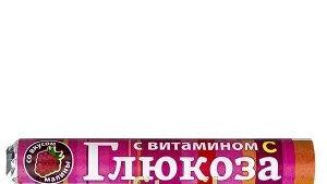 """Глюкоза с витамином С с натуральными плодовыми порошками """"Квадрат-С"""" Малина - БАД, № 18 таблеток х 2,33 г"""