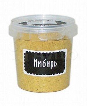 """Имбирь (сушеный порошок, специи) 55 г, марка """"Компас Здоровья"""""""