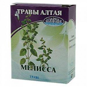 Мелисса, 50 г (коробочка), чайный напиток