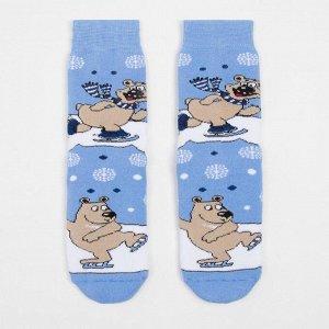 Носки детские махровые, цвет голубой, размер 20-22