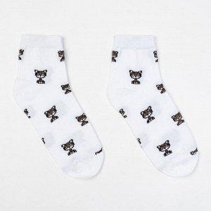 Носки женские «Тигрята» цвет белый, размер 23-25