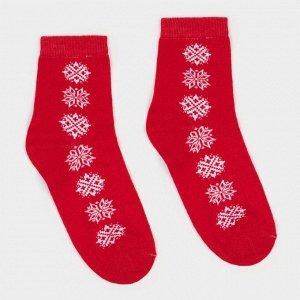 Носки женские «Снежинки» цвет красный, размер 23-25