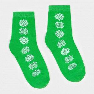 Носки женские «Снежинки» цвет зелёный, размер 23-25