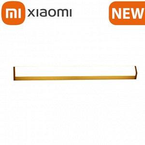 Беспроводной светильник Xiaomi LED Intelligent Light / 19 см