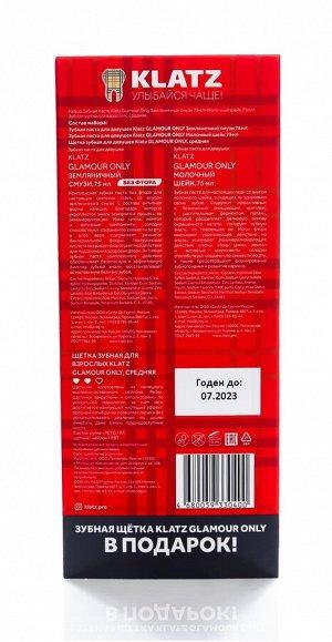 Клатц Набор: Зубная паста земляничный смузи 75 мл + Зубная паста Молочный шейк 75 мл + Зубная щетка средняя 1 шт. (Klatz, Glamour Only)