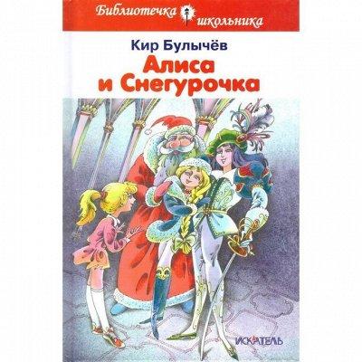 Лас Играс. Игры для всей семьи — Праздники. Новый год. Книги