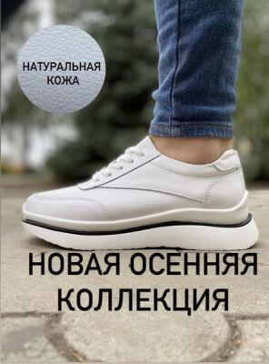 Спортивная и повседневная обувь из эко-кожи и текстиля — Демисезонная спортивная обувь. Размеры 35-42