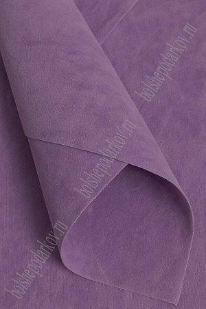 Замша искусственная двусторонняя, А4 SF-5973, фиолетовый №92