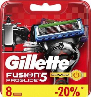Gillette сменные кассеты Fusion ProGlide Power 8 шт