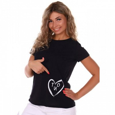 Тио-текстиль ивановской области — Поло, футболки, майки женские