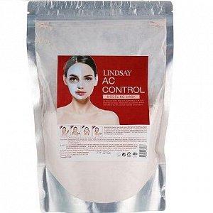 Альгинатная маска для проблемной и жирной кожи лица Lindsay Modeling Mask AC Control, 240g