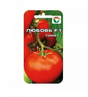 Любовь F1 15шт томат (Сиб Сад)