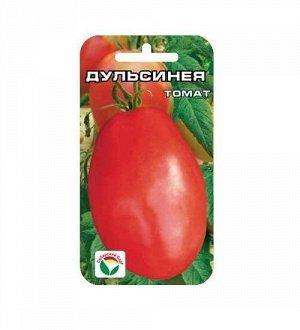 Дульсинея 20шт томат (Сиб сад)
