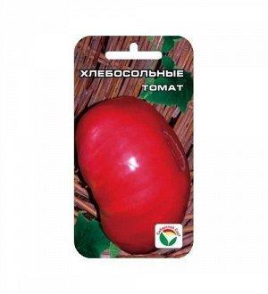 Хлебосольные 20шт томат (Сиб Сад)