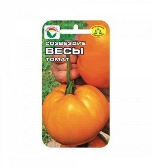 Весы 20шт томат (Сиб сад)
