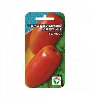 Перцевидный крепыш 20шт томат (Сиб сад)