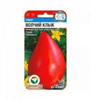 Волчий клык 20шт томат (Сиб Сад)