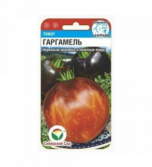 Гаргамель 20шт томат (Сиб Сад)