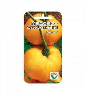 Медово-сахарный 20шт томат (Сиб сад)
