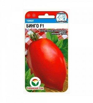 Бинго F1 15шт томат (Сиб Сад)