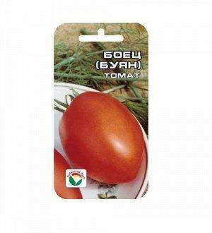 Боец (Буян) 20шт томат (Сиб сад)
