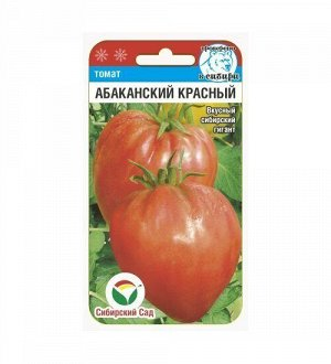 Абаканский Красный 20шт томат (Сиб Сад)