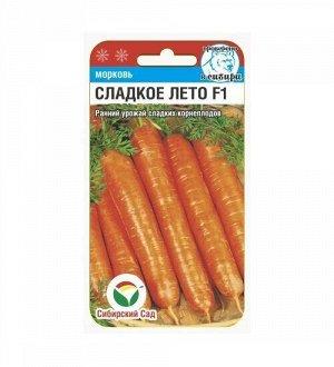 Сладкое лето F1 0,5гр морковь (Сиб Сад)