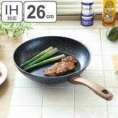 Сковорода Новинка! Сковорода с алмазно-мраморным покрытием Tafuco(JAPAN) (26см) для всех видов плит Супер новинка! Стильный дизайн!  Для всех видов плит в т.ч. индукционных. Высококачественная сковоро