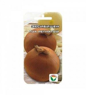 Эксибишен 50шт лук (Сиб сад)