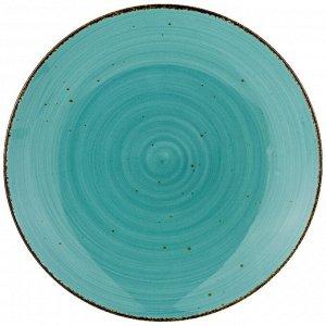 "Тарелка закусочная ""nature"" 22,5см, бирюзовая"