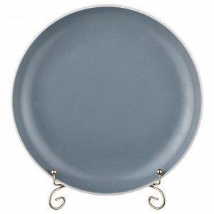 Тарелка подстановочная pandora grey диаметр=27 см